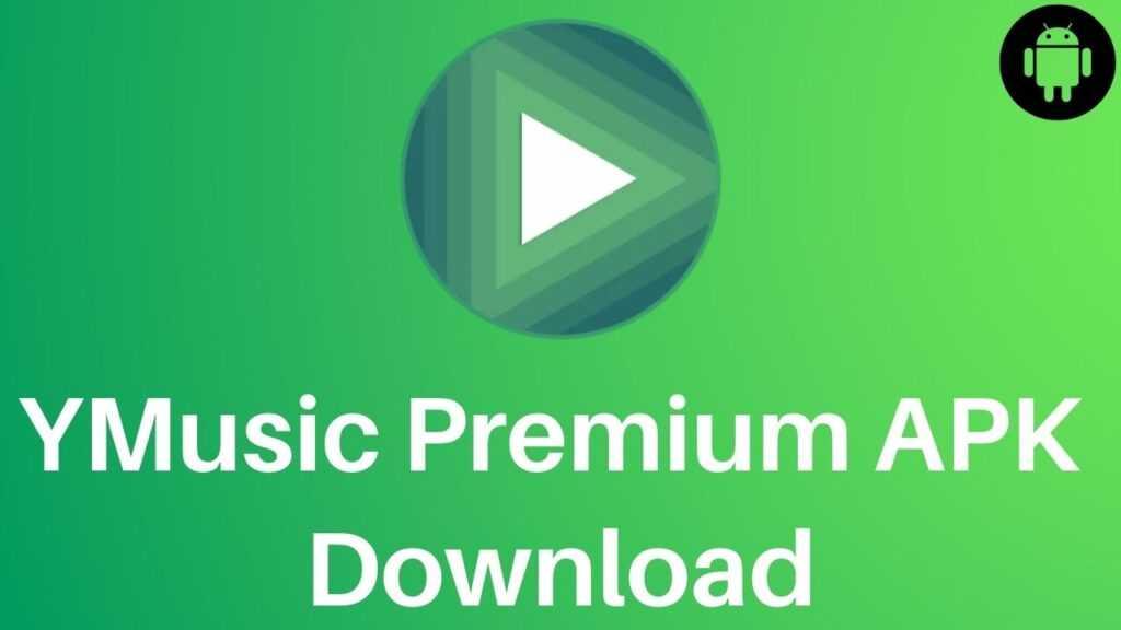 YMusic Premium APK